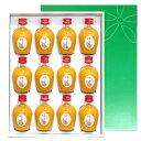 早和果樹園 味まろしぼり12本ギフト 【 みかん ジュース 100% ストレート 味まろしぼり みかんジュース 】