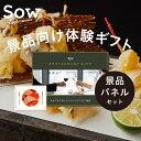『レストランギフト(RED) 景品セット』食事券 レストラン クリスマス プレゼント チケット 景品...