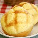 【メロンパン】芳醇なバターの香りが漂う 工房手づくりのビス生地で作った昔なつかしメロンパン(1個約65g)