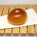 【黒あんパン】甘さを抑えた黒あんは北海道産の特級大納言。桜の...