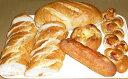 セットセレクション(フランスパン)4セット購入で【送料無料】