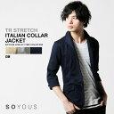 TR ストレッチ イタリアンカラー 7分袖 ジャケット メンズ