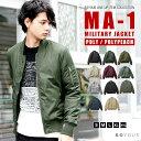 MA-1 メンズ ミリタリー ジャケット フライトジャケット...