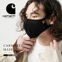 carhartt カーハート ファッション フェイス マスク 綿 オールシーズン ギフト