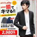 テーラードジャケット コート・ジャケット アウター メンズファッション ジャケット・