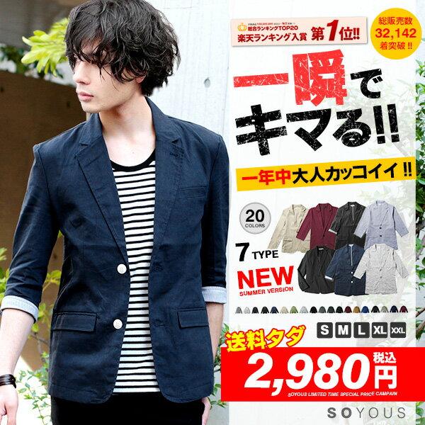 テーラードジャケット ジャンパー・ブルゾン アウター メンズファッション ジャケット・ブレ…...:soyous:10000188