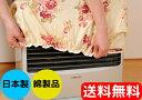 【送料無料】すっぽりストーブカバー バラ柄 ファンヒーター 暖房 収納 ほこり ホコリ 汚れ