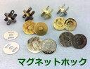 ●●マグネットホック 差し込み 薄タイプ 直径(外径)18mm 10個入り アンティークゴ