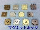 ●●マグネットホック 縫い付けタイプ 直径(外径)14mm 10個入り アンティークゴール
