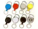 ● リールキーホルダー 丸型 カラーキーパック 二重リング カラビナ付き キーリール 1個入り