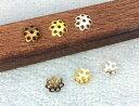 ☆金具 透かしキャップ A 小 200個入り 真鍮古美 シルバー ゴールド 3色展開 直径6mm アクセサリー金具 座金 花座 パーツ 鉄製
