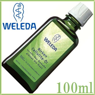 "Weleda white birch body shape oil 100 ml [cellulite oil-200 ml more affordable! » ""4001638088039"""