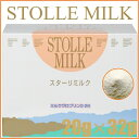 "[home delivery shipment] [free shipping] 20 g of *32 bag of .4518119010026 Kanematsu wellness star re-milk ≪ immunity milk ≫"" 4544392020018"