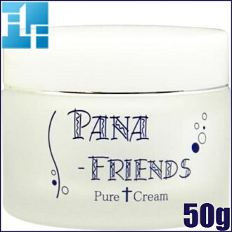 "FLF Pana friends ピュアプラス cream 50 g [cream all-in one gel pure plus» ""4571213201004"""
