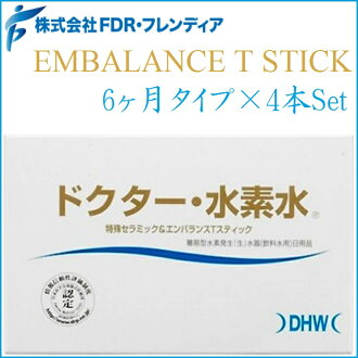 Friendia Doctor Hydrogen Water Embalance T Stick Six Months Type×4≪Hydrogen Water Stick≫『4571216880091』