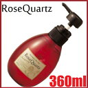 [home delivery shipment] [free shipping] 360 ml of re-max Japan rose quartz shampoo  rose quartz shampoo Rose quartz &quot; 4580163532069 [fs2gm]