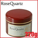 [home delivery shipment] 220 g of re-max Japan rose quartz treatment pack  rose quartz treatment pack Rose quartz &quot; 4580163532090 [fs2gm]