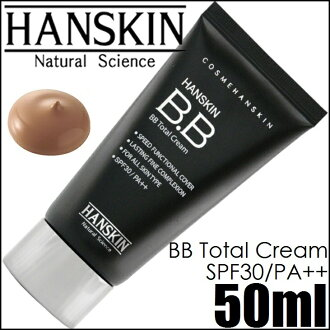Hanskin Japan Hansukin BB Total Cream 50ml SPF30/PA ++ BB Cream≪Makeup Base≫『4571363980712』