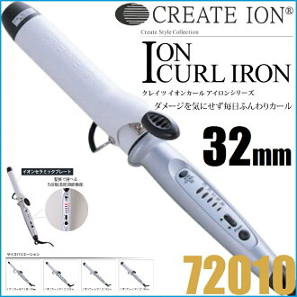 Createion Ion Curl Iron 32mm 72010≪Curl Iron≫『4988338220160』