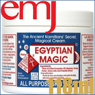"Egyptian magic cream 118 ml / 125 g 2 PCs set [organic cream» ""0764936777770"""