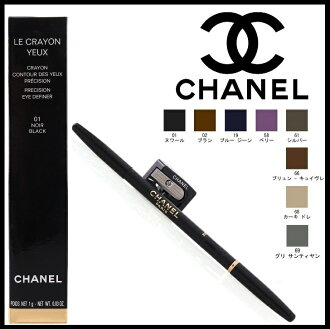 "Chanel Le crayon you 1 g 01 Torcy «eyeliner» ""3145891810103"""