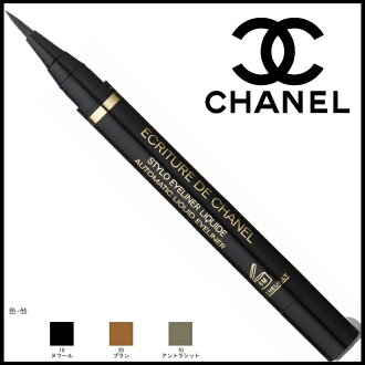 "CHANEL ecriture do CHANEL #10 ヌワール ""3145891870107"""