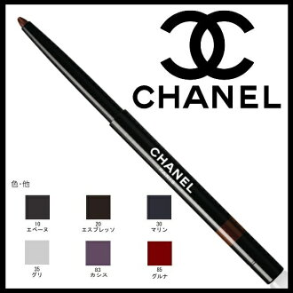 "CHANEL Stilo you waterproof #10 エベーヌ ""3145891879100"""