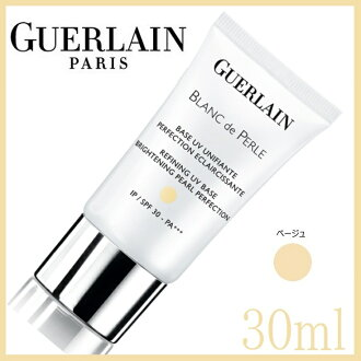 "Guerlain Perle beige brightening makeup base 30 ml SPF30/PA++ ""3346470609273"""