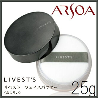 "Arsoa Rivest face powder 25 g «powder» ""4580366698449"""
