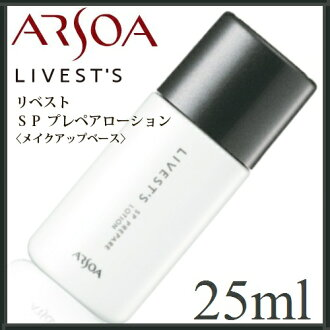 "25 ml of ARSOA re-best SP pre-pair lotion ≪ pre-makeup ≫"" 4580366698609"