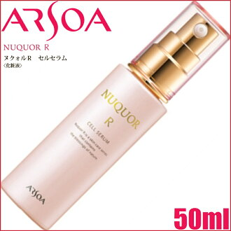 "Arsoa headquarters Nucor R cell serum 50 ml [lotion] ""4580366698623"""