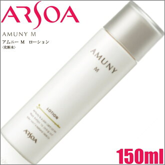 "Arsoa Amjad M lotion 150 ml [lotion] ""4580366698722"""