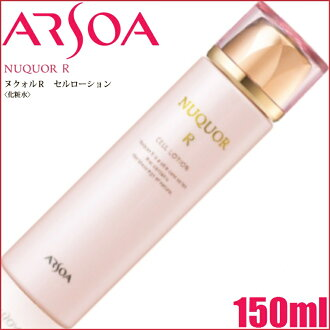"150 ml of アルソアヌクォル R cell lotion ≪ lotion ≫"" 4580366698876"