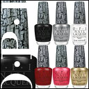 [shipment out of the fixed form] [free shipping] 15 ml of OPI nail lacquer shutter ≪ O.P.I, O P I, Opie eye≫