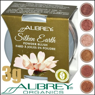 Aubrey Organics Aubrey Organics Silken Earth Blush Powder 3g 368 warm raisins≪Color Powder≫『0749985003681』