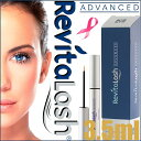 "[a re-vita- rush eyelash conditioner will renew it 3.5 ml of five 】■ set ■ regular article re-vita- rush advance ≪ eyelashes liquid cosmetics for comfort tomorrow!] 0893689001181 ≫"" ""■【 HLS_DU 】 [fs2gm]"