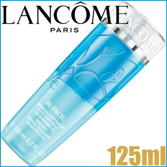 Lancome Bi-Facil 125ml≪Remover≫『3147758030334』