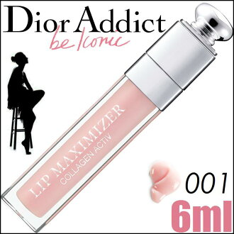 Christian Dior Dior Addict Lip Maximizer 001 6ml≪Treatment Gloss≫『3348900806931』