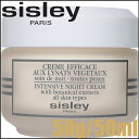 "[home delivery shipment] [free shipping] 50 g of sisley supermarket night cream ≪ 50 ml, night cream ≫"" 3473311509024 [fs2gm]"