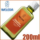   200 ml   !    !4001638099349[fs2gm]