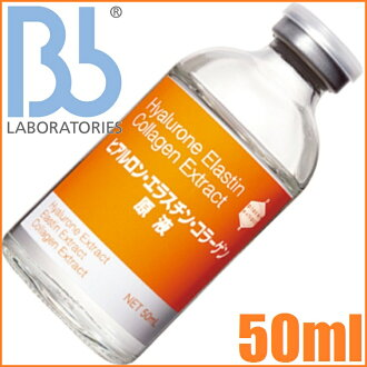 BB Laboratories Hyalurone Elastin Collagen Undiluted Solution 50ml≪Serum≫『4528702503002』