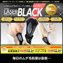 "[home delivery shipment] [free shipping] the plan that is newer than laser depilator, no-no hair Smart for yeah man hyper laser black HD16-1-8BA ≪ families! ≫"" 4540790117626 [after20130610]"
