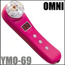 "[home delivery shipment] [free shipping] with Omni IPL フラッシュレーザーデピ YMO-69 ≪ flash bulb & laser beautiful face device + depilator =W function ≫"" 4560133830937 [after20130610]"
