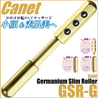 Canet Germanium Slim Roller Gold For Face GSR-G≪Facial Care Equipment≫『4560368151173』