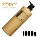 [outlet] 1,000 g of  F protection hair mask Rich type pump  moist volume down hair treatment &quot; 4562210010874 [fs2gm]