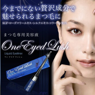 "One-eyed rush 3.5 ml [Eyelash hair beauty essence» ""4580216790118"""