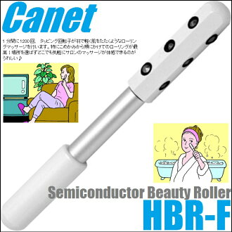 Canet Semiconductor Beauty Roller Snow White For Face HBR-F≪Facial Care Equipment≫『4580366696148』