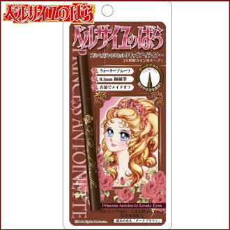 Creer Beaute La Rose De Versailles Princess Antoinette Liquid Eyeliner Dark Brown 0.4ml≪Eyeliner≫『4543112709370』