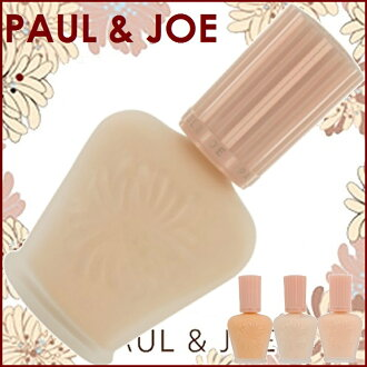 "Paul & Joe moisturizing Foundation primer N 01 Drazen 30 ml SPF15/PA + [primers] ""4969527127835"""