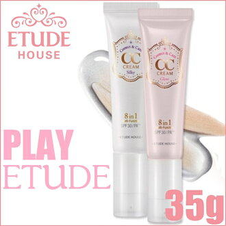 Etude House CC Cream 35g SPF30/PA++≪Makeup Base≫